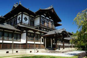 Nara National Museum Nara Japan