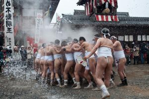 Japanese festival in which men are naked