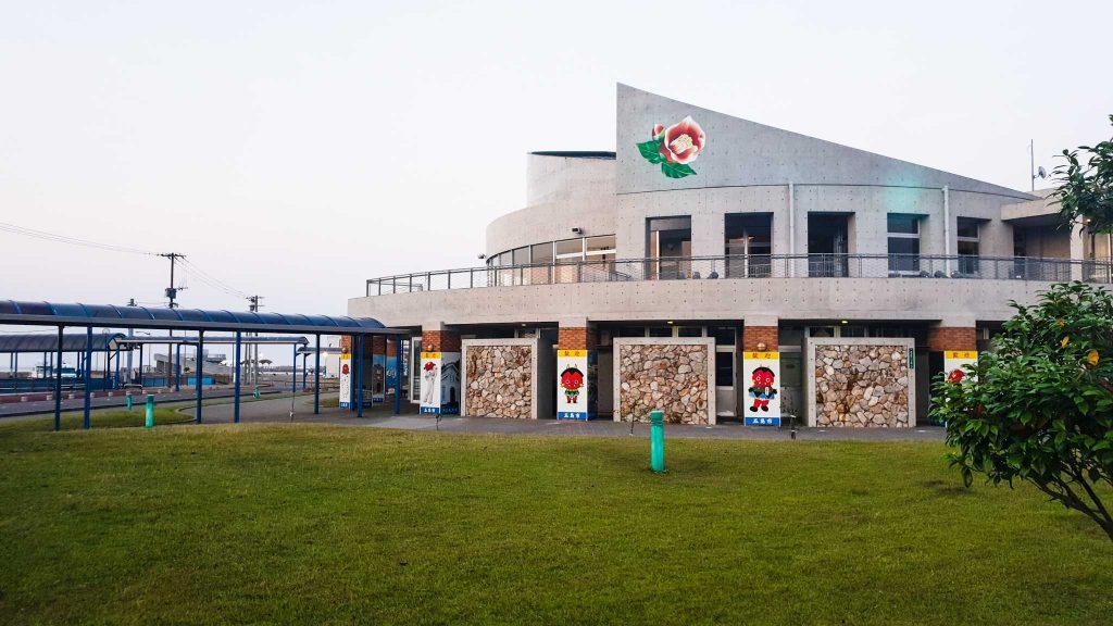 A ferry port entrance building